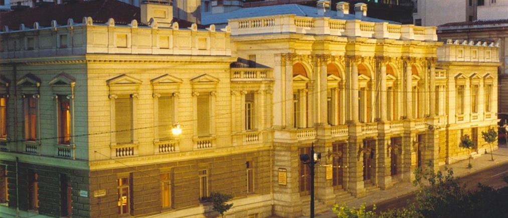 Εθνικό Θέατρο: θερινή σκηνή στην Αθήνα