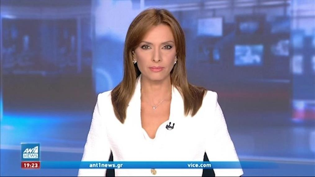 ANT1 NEWS 01-08-2021 ΣΤΙΣ 18:50