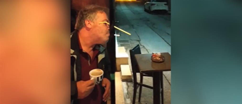 Αντικαπνιστικός νόμος: viral η πατέντα του καπνιστή στις Σέρρες (βίντεο)