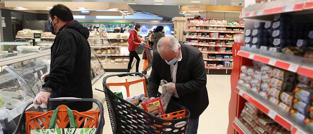 Lockdown: Τι απαγορεύεται να πωλούν τα σούπερ μάρκετ (λίστα)