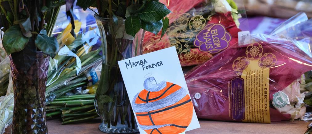 Κόμπι Μπράιαντ: Οι συνεπιβάτες του στο ελικόπτερο που συνετρίβη (εικόνες)