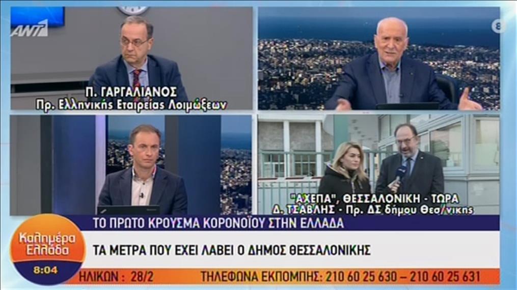 Ο Δ. Τσαβλής για τα μέτρα που έχει λάβει ο Δήμος Θεσ/νίκης