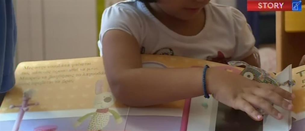 Ανακάλυψε πως ήταν υιοθετημένη όταν έφερε στον κόσμο το πρώτο της παιδί (βίντεο)