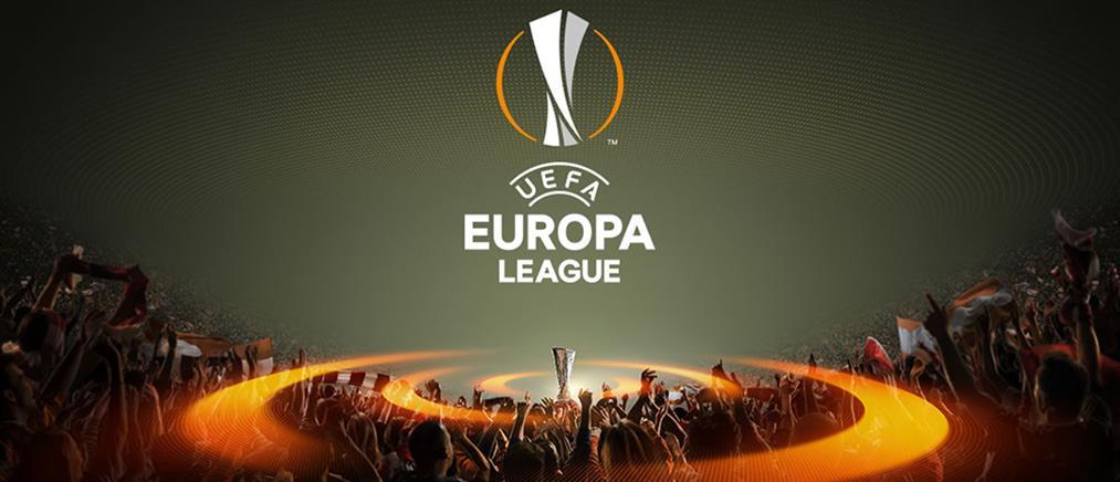 Europa League: Ζευγάρια επιπέδου… Champions League έβγαλε η κλήρωση