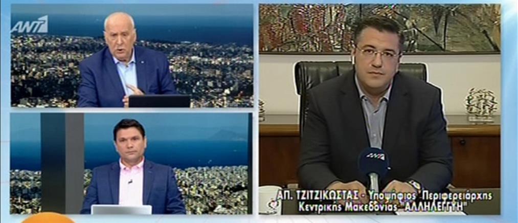 Ο Απόστολος Τζιτζικώστας στον ΑΝΤ1 (βίντεο)