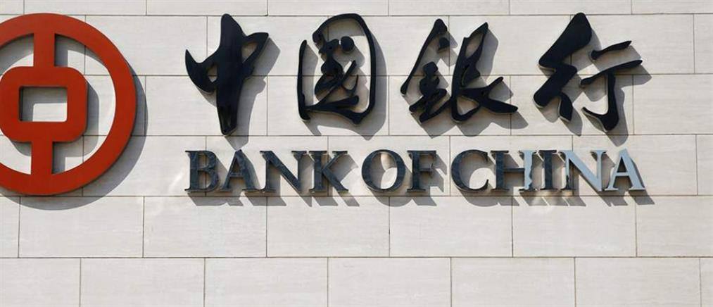 """Πράσινο φως"" της ΤτΕ για Bank of China και Industrial and Commercial Bank of China"