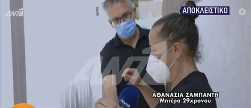 Ελληνοαμερικανός θύμα αστυνομικής βίας στις ΗΠΑ: τι αποκαλύπτει η μητέρα του στον ΑΝΤ1 (βίντεο)