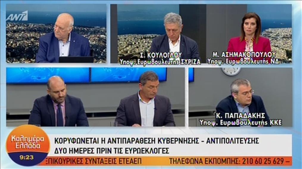 Το debate Κούλογλου – Ασημακοπούλου – Παπαδάκη στον ΑΝΤ1