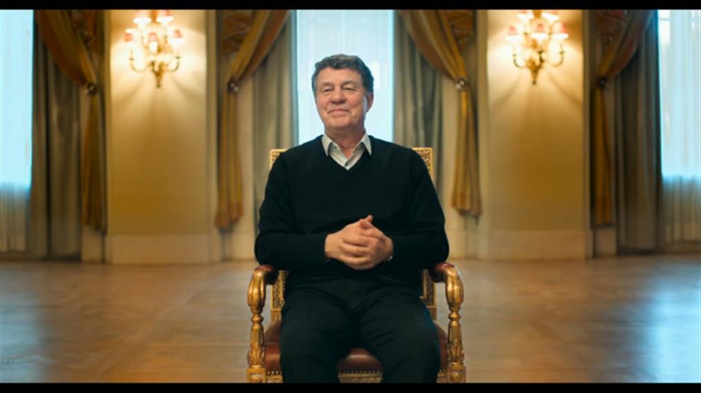 ΒΑΣΙΛΙΑΣ ΟΤΤΟ - Trailer