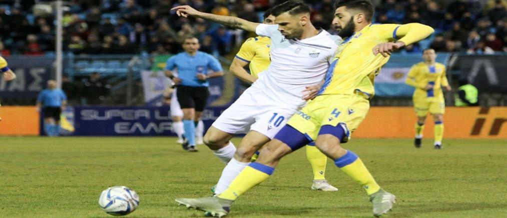 Super League: πήρε τον βαθμό στη Λαμία ο Αστέρας Tρίπολης