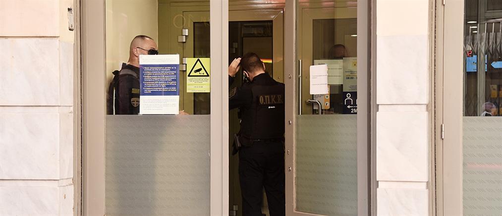 Αθήνα: Ένοπλη ληστεία σε τράπεζα