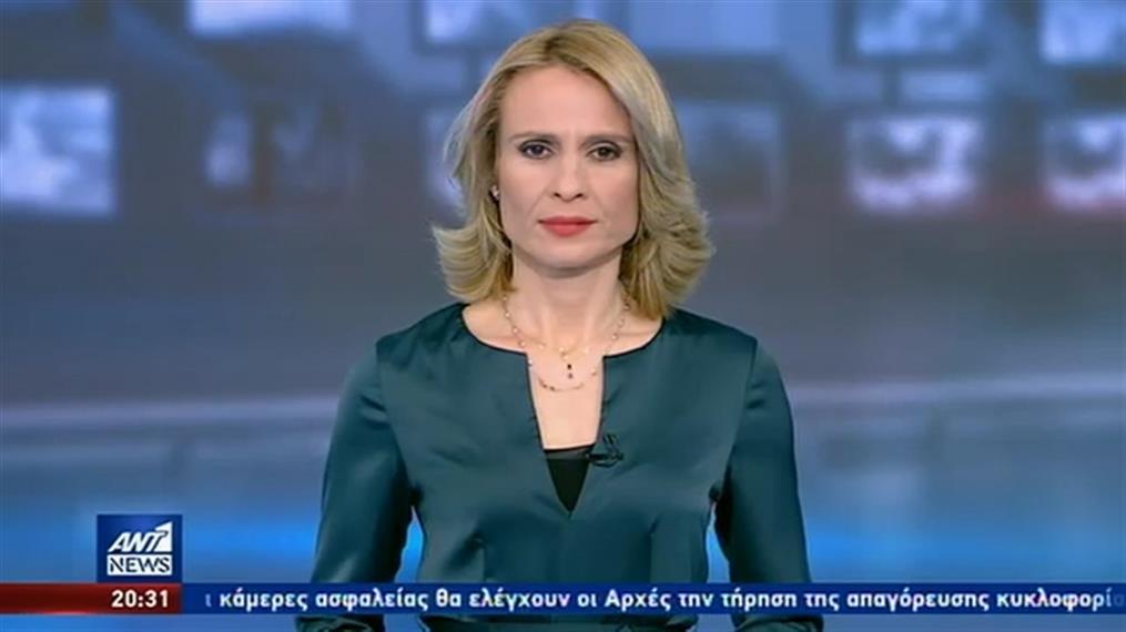 ANT1 NEWS 05-04-2020 ΣΤΙΣ 19:30