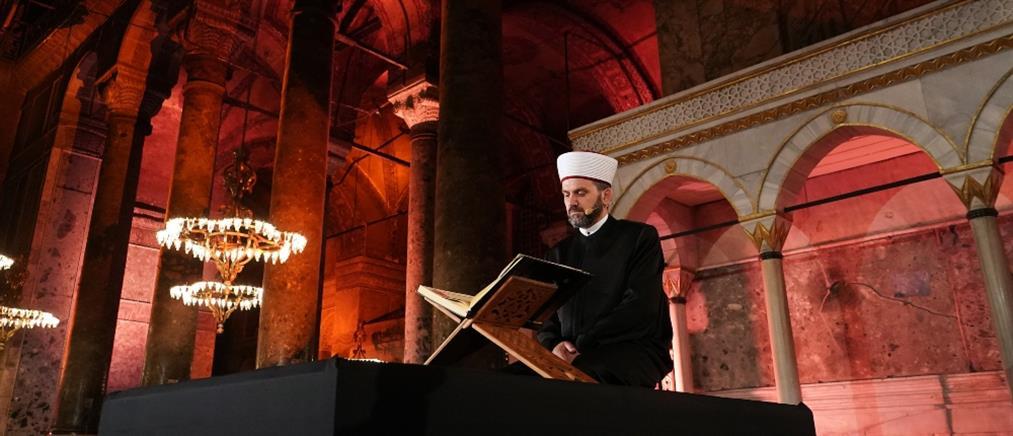 Αγία Σοφία: Ξεκίνησαν οι προετοιμασίες για τη μετατροπή της σε τζαμί