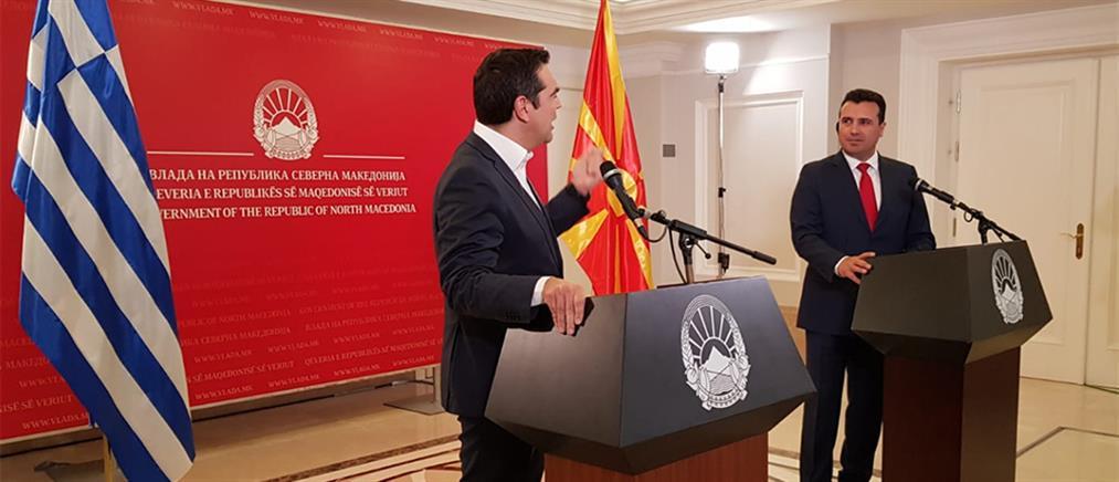 ΚΙΝΑΛ: Η φιέστα Τσίπρα στα Σκόπια βλάπτει τα ελληνικά επιχειρηματικά συμφέροντα
