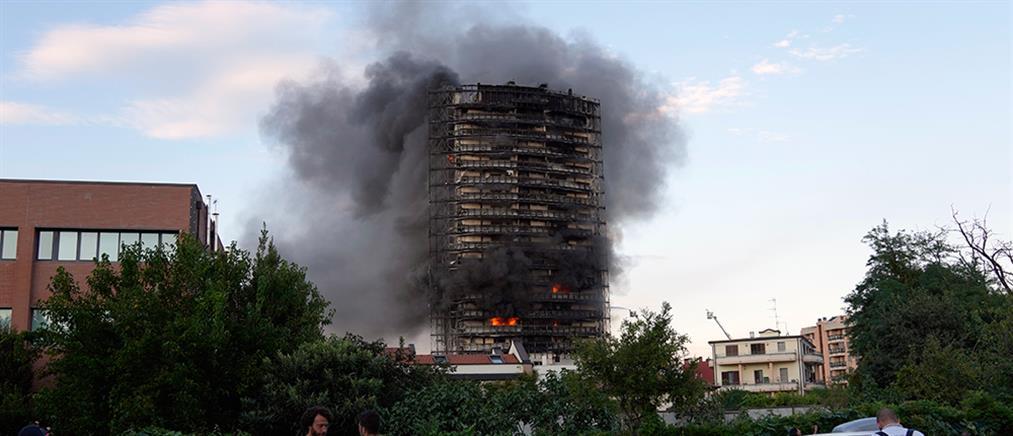 Μιλάνο: Στις φλόγες 20όροφος ουρανοξύστης (βίντεο)