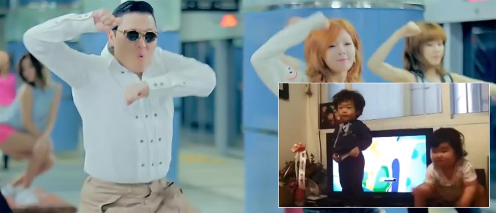 Ποιο Gangnam Style; Δύο μωρά φέρνουν επανάσταση!