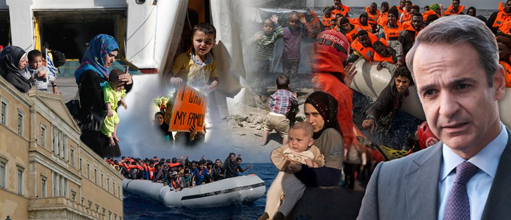 Νέα κλειστά κέντρα υποδοχής προσφύγων το 2020 (βίντεο)