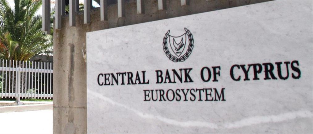 Άρση των περιορισμών στη διακίνηση κεφαλαίων στην Κύπρο