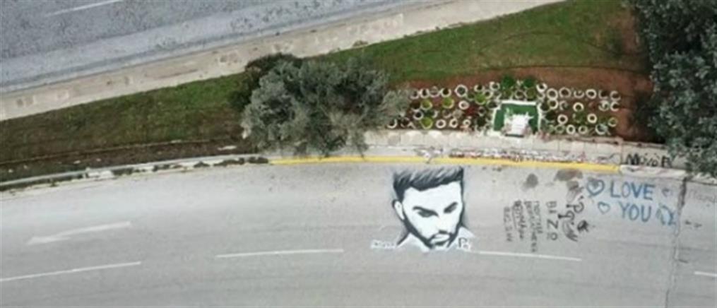 H αντίδραση της Αρναούτη για το γκράφιτι του Παντελίδη