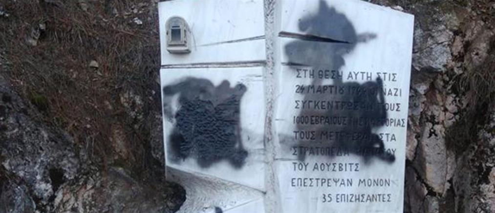 Βεβήλωσαν το μνημείο των Εβραίων στην Καστοριά (εικόνα)