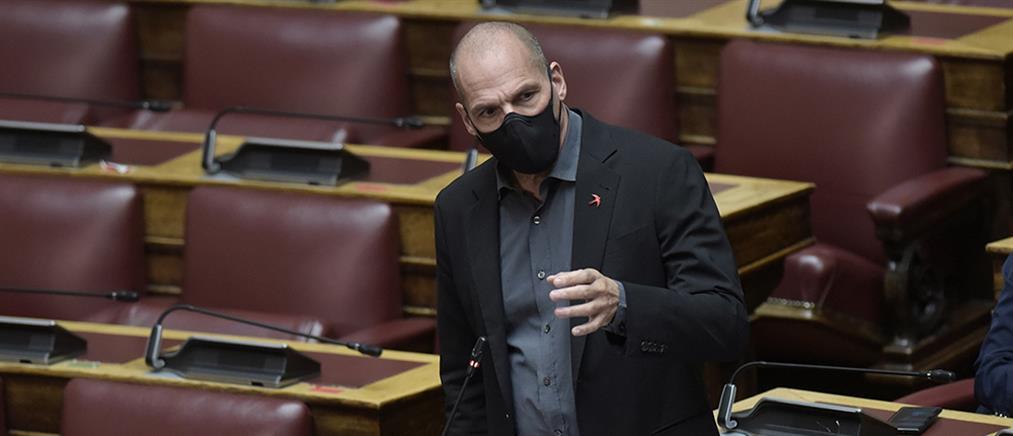 Πόθεν έσχες - Γιάνης Βαρουφάκης: Η δήλωση του επικεφαλής του ΜέΡΑ25