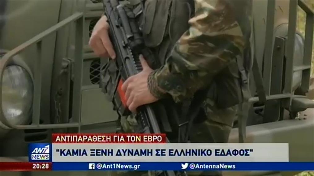 Σφοδρή κόντρα κυβέρνησης ΣΥΡΙΖΑ για τον Έβρο