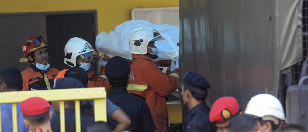 Τραγωδία σε σχολείο στην Κουάλα Λουμπούρ (φωτο)