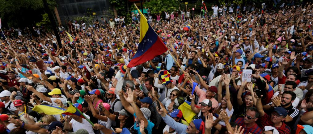 Βενεζουέλα: Δεκάδες νεκροί και εκατοντάδες τραυματίες στις διαδηλώσεις