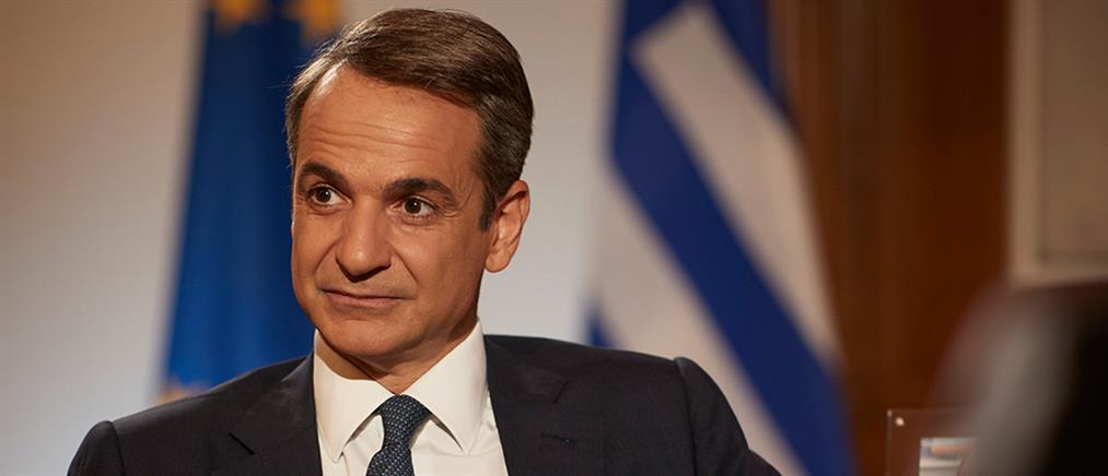 Μητσοτάκης: Το μήνυμά του για τις πρώτες 100 ημέρες της κυβέρνησης και ο νέος σύμβουλος