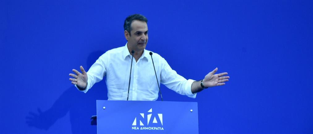 Μητσοτάκης: την Κυριακή οι πολίτες θα δώσουν μια καθαρή νίκη στη ΝΔ