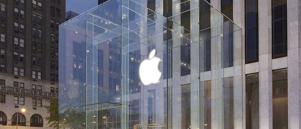 Αντιμέτωπη με πρόστιμο-«μαμούθ» η Apple