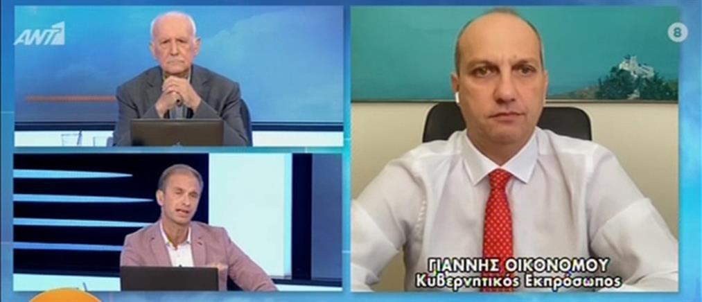 Οικονόμου στον ΑΝΤ1: Γενναία απόφαση τα μέτρα που ανακοινώθηκαν στη ΔΕΘ (βίντεο)