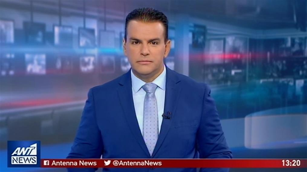 ANT1 NEWS 17-08-2019 ΣΤΙΣ 13:00