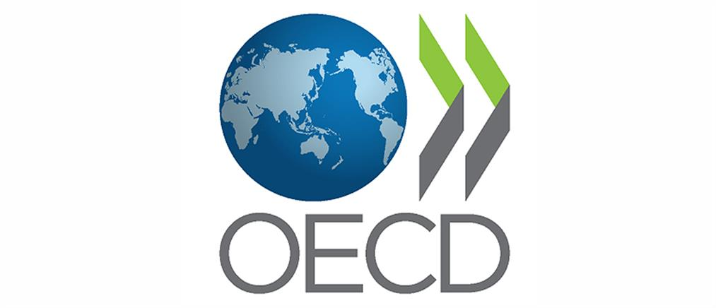 """""""Καμπανάκι"""" ΟΟΣΑ στην Ελλάδα για υψηλή φορολογία και ανάπτυξη"""