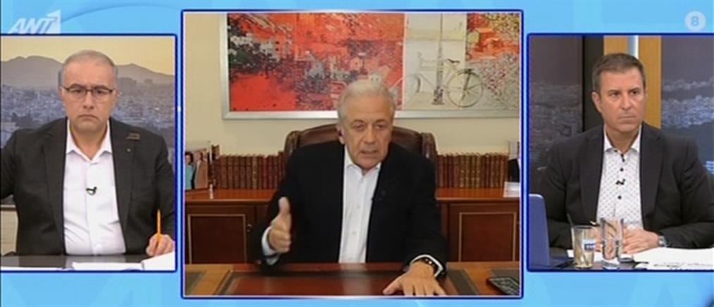 Αβραμόπουλος στον ΑΝΤ1: Οι δίαυλοι Ελλάδας-Τουρκίας πρέπει να μείνουν ανοικτοί (βίντεο)