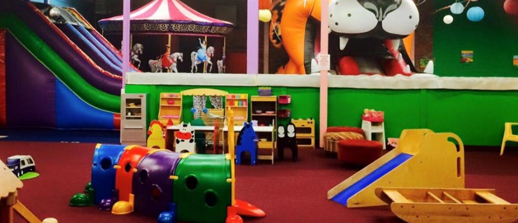 Άρση μέτρων: Επαναλειτουργούν παιδότοποι, λούνα παρκ και υπηρεσίες ευεξίας