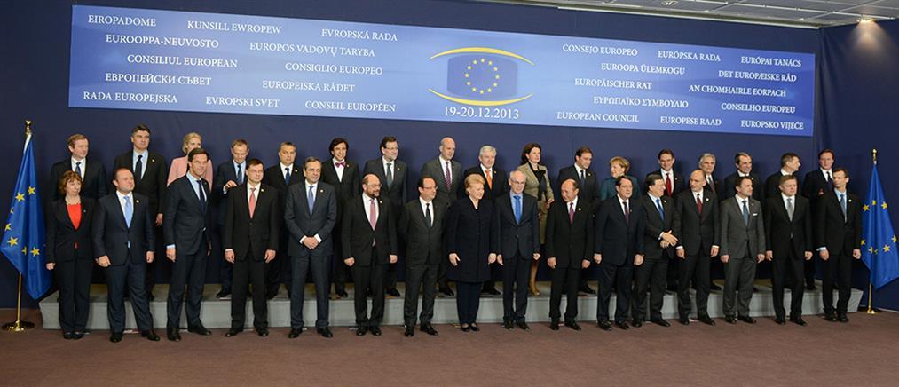 Έκτακτη Σύνοδος Κορυφής την Πέμπτη για την Ουκρανία