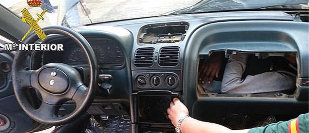 Εικόνες – σοκ: Άνοιξαν το ντουλάπι του αυτοκινήτου και είδαν... έναν άνθρωπο!