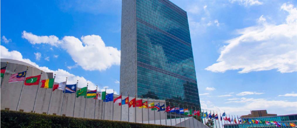 Στα όρια της κατάρρευσης ο ΟΗΕ
