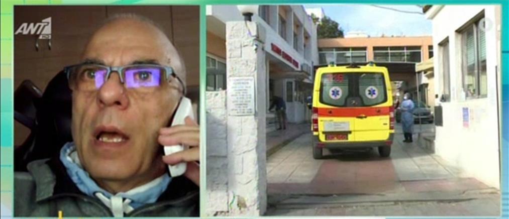 Κορονοϊός: Νόσησε πριν από τρεις μήνες και ακόμη χρειάζεται οξυγόνο (βίντεο)