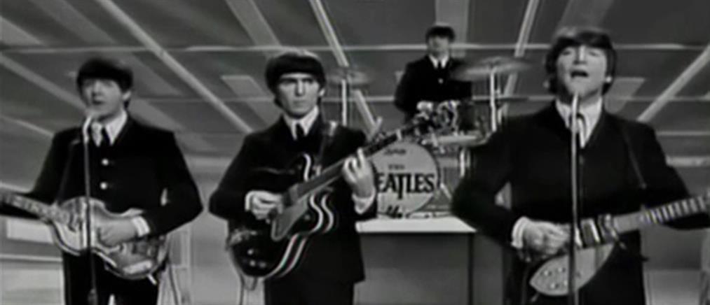 Οι Beatles... ενώθηκαν ξανά και κυκλοφόρησαν νέο τραγούδι (βίντεο)