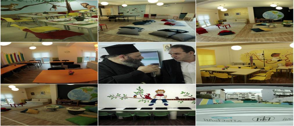 """""""Αποστολή"""" και Chipita έφτιαξαν ένα πρότυπο ευρωπαϊκό σπίτι για τα παιδιά"""