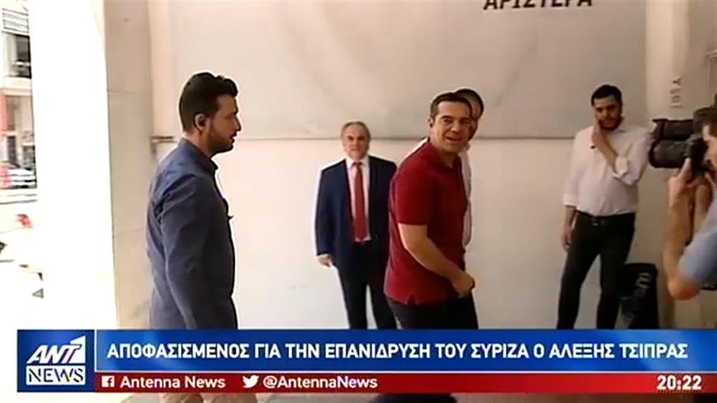 Αποφασισμένος για την επανίδρυση του ΣΥΡΙΖΑ ο Αλέξης Τσίπρας