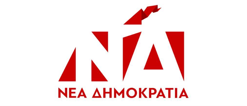 Κόκκινο το σήμα της ΝΔ για την Παγκόσμια Ημέρα κατά του AIDS