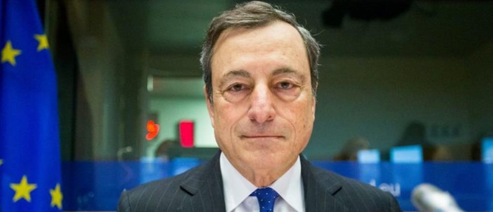 """Ντράγκι: """"φρενάρει"""" η ανάπτυξη στην ευρωζώνη"""