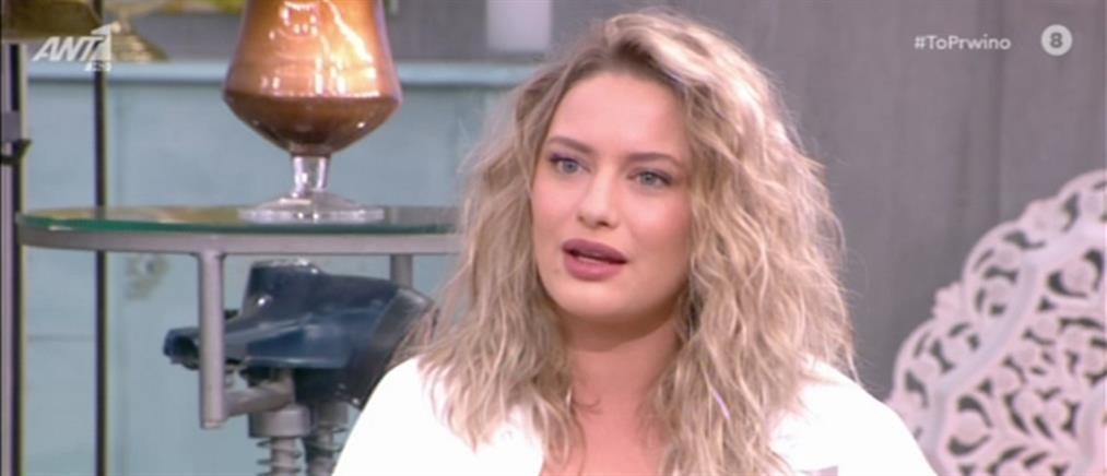 """Η Ντόρα Μακρυγιάννη στο """"Πρωινό"""" για την παρενόχληση που βίωσε (βίντεο)"""