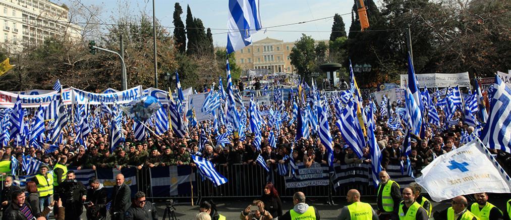 Τον γύρο του κόσμου έκανε το συλλαλητήριο για την Μακεδονία