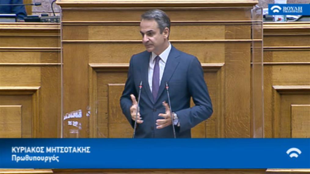 Ομιλία Κυριάκου Μητσοτάκη στη Βουλή