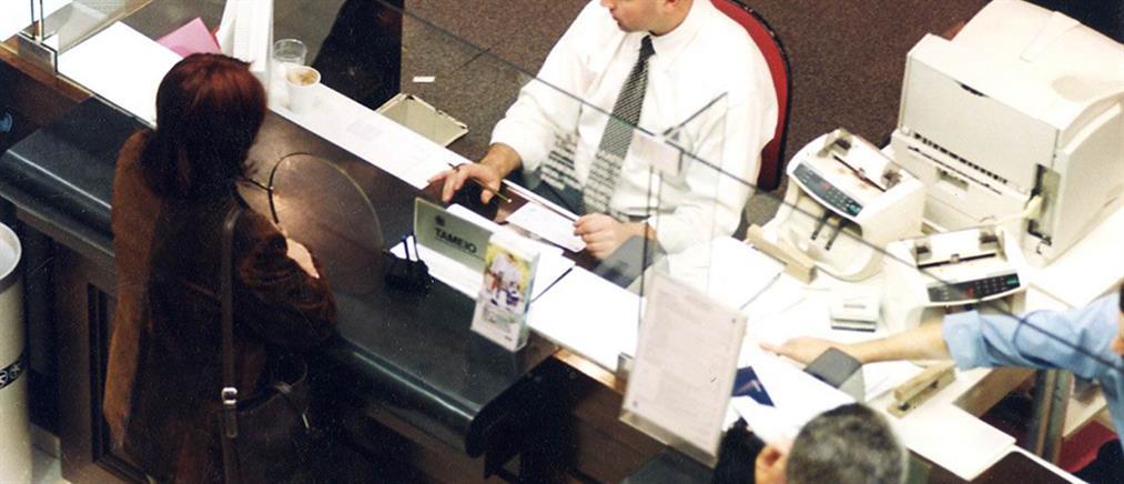 Νομοσχέδια για αναδρομικά, εισφορές, κοινωνικό μέρισμα και αντίμετρα