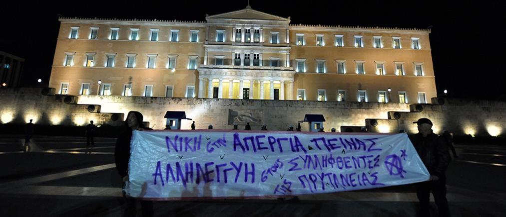 Σε τεταμένο κλίμα η πορεία αλληλεγγύης για τους συλληφθέντες καταληψίες της Πρυτανείας